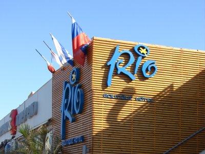 Отель Be Center 3* Эйлат Израиль