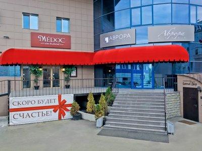 Отель Аврора 4* Челябинск Россия