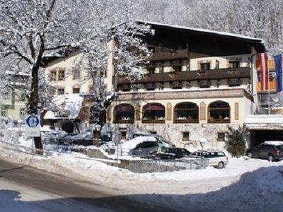 Отель St. Georg Hotel 4* Цель ам Зее Австрия