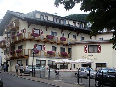 Отель Glasererhaus Hotel 3* Цель ам Зее Австрия