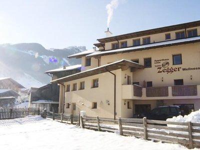 Отель Zum Zegger Apparthaus 2* Нойштифт Австрия