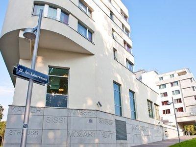 Отель Arcotel Kaiserwasser 4* Вена Австрия