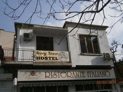 Отель Ivory Tower Hostel 2* София Болгария