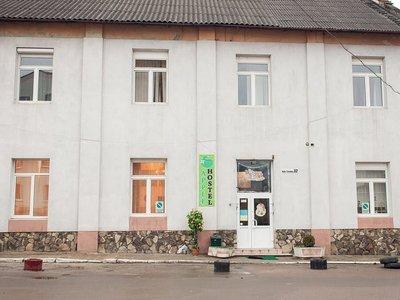 Отель Apple Hostel 1* Львов Украина