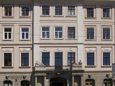Отель Coffee Home Хостел 1* Львов Украина