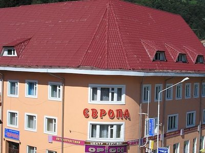 Отель Европа 2* Рахов Украина - Карпаты