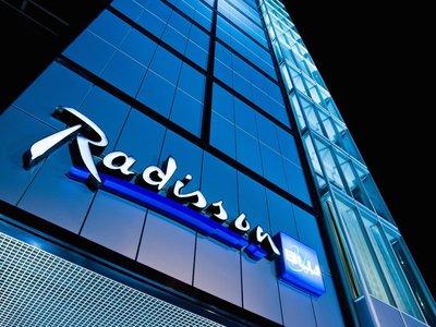 Отель Radisson Blu Sky Hotel 5* Таллин Эстония