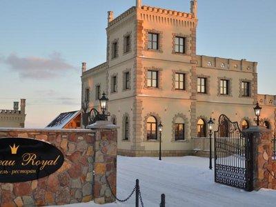 Отель Chateau Royal Hotel 2* Ивано-Франковск Украина