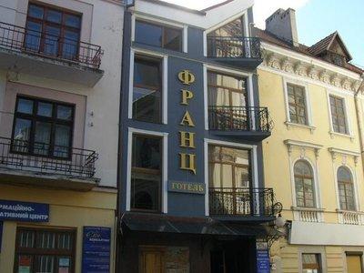 Отель Franz Hotel 2* Ивано-Франковск Украина