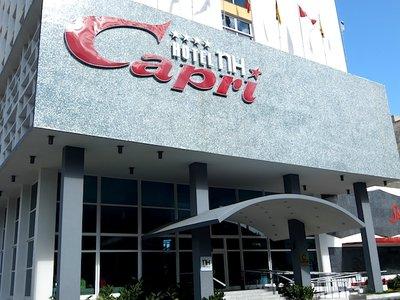 Отель NH Capri La Habana Hotel 4* Гавана Куба