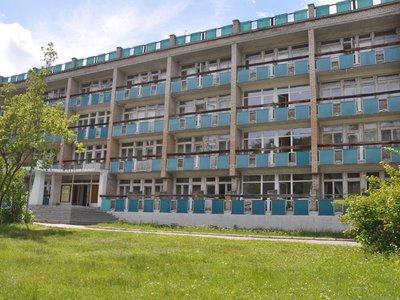 Отель Родничок 2* Челябинск Россия