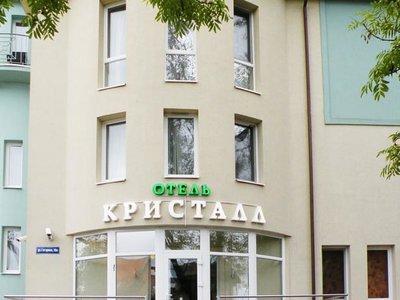 Отель Кристалл 3* Зеленоградск Россия