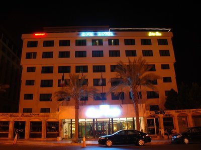 Отель Mina Hotel 3* Акаба Иордания