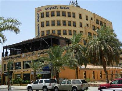Отель Captain's Hotel 3* Акаба Иордания