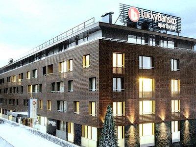 Отель Lucky Bansko Spa & Relax Aparthotel 5* Банско Болгария