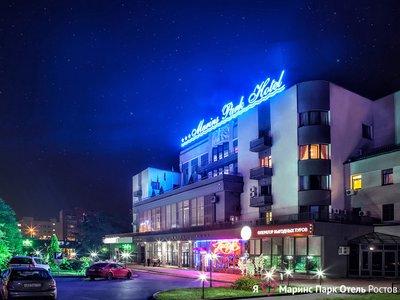 Отель Маринс Парк Отель 3* Ростов-на-Дону Россия