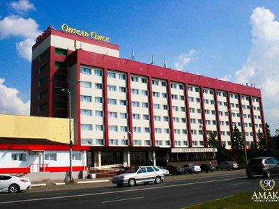 Отель Амакс Отель Омск 3* Омск Россия