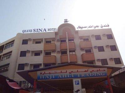 Отель Grand Sina Hotel 1* Дубай ОАЭ