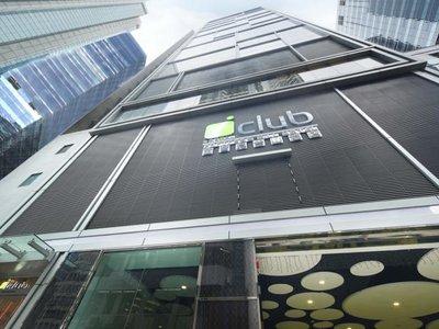 Отель iclub Fortress Hill Hotel 4* Гонконг Гонконг