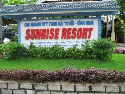 Отель Sunrise Resort Phan Thiet 3* Фантьет Вьетнам