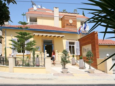 Отель Saint Elena Boutique Hotel 3* Ларнака Кипр