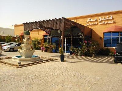 Отель Sharjah International Airport Hotel 2* Шарджа ОАЭ