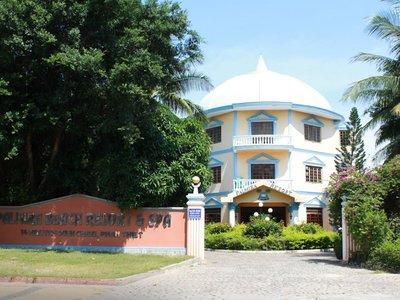 Отель Palmira Beach Resort & Spa 3* Фантьет Вьетнам