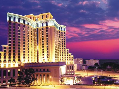 Отель Jinjiang Baohong Hotel Sanya 4* о. Хайнань Китай
