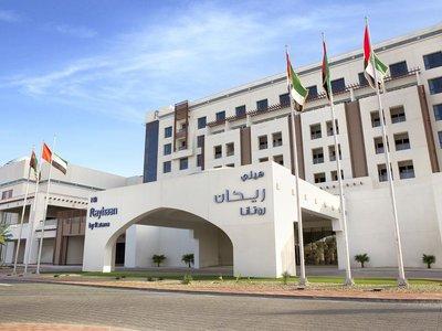 Отель Hili Rayhaan by Rotana 5* Аль Айн ОАЭ