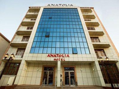 Отель Anatolia Hotel 4* Баку Азербайджан