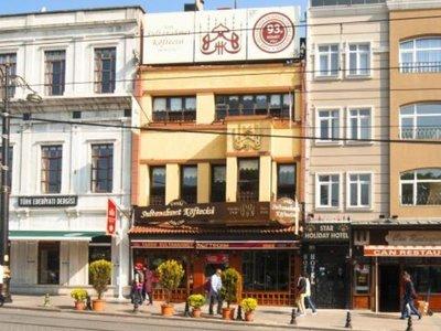 Отель Star Holiday Hotel 3* Стамбул Турция