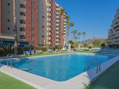 Отель Aguamarina Apartmentos 2* Коста Бланка Испания