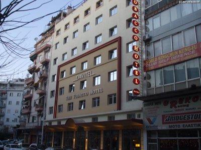 Отель Davitel Tobacco Hotel 4* Салоники Греция