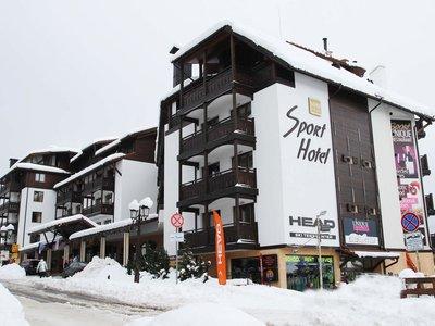 Отель MPM Sport Hotel 4* Банско Болгария