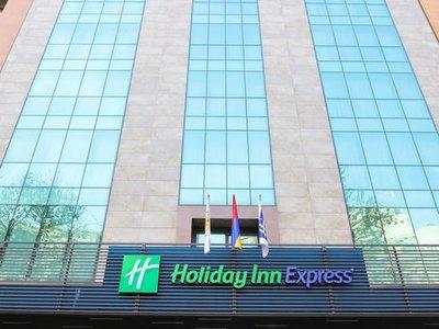 Отель Holiday Inn Express 3* Ереван Армения