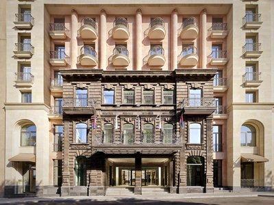Отель The Alexander A Luxury Collection Hotel 5* Ереван Армения