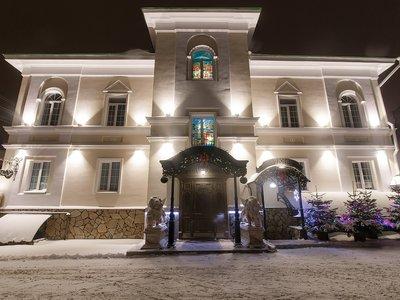Отель Александровский арт-отель 4* Кострома Россия
