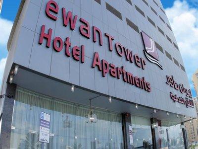 Отель Ewan Tower Hotel Apartments 3* Аджман ОАЭ