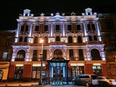 Отель Grand Hotel Lviv Luxury & Spa 5* Львов Украина