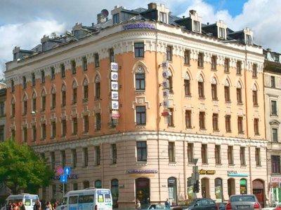 Отель Rija Irina Hotel 3* Рига Латвия