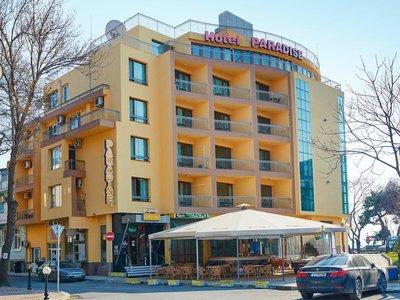 Отель Paradise Pomorie Hotel 3* Поморие Болгария