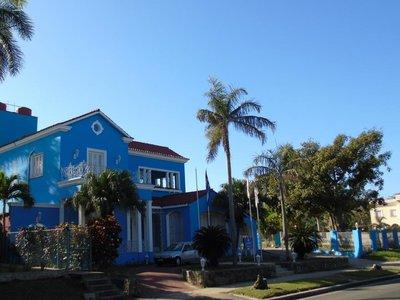 Отель E Mirazul 4* Гавана Куба