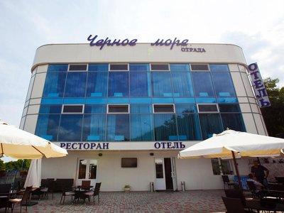 Отель Черное Море Отель Отрада 4* Одесса Украина