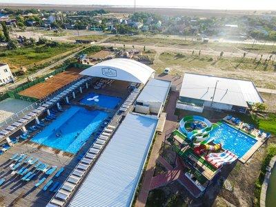 Отель Papademore Hotel 3* Геническ Украина