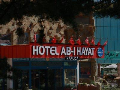 Отель AB-I Hayat Thermal Hotel 3* Анкара Турция