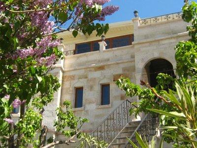 Отель Elysеe Cave House 3* Каппадокия Турция