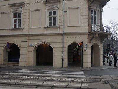 Отель Green Hostel 2* Краков Польша