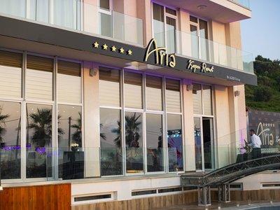 Отель Aria Karpen Resort & Spa 5* Дуррес Албания