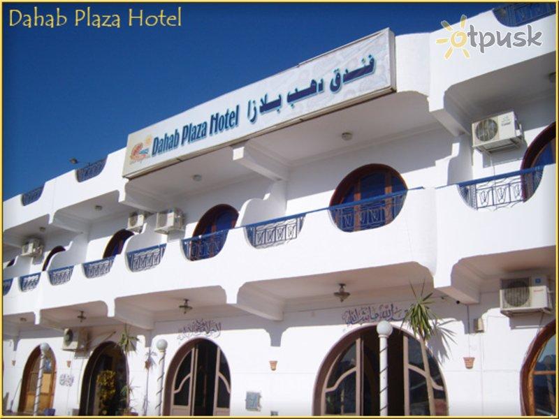 Отель Dahab Plaza 3* Дахаб Египет
