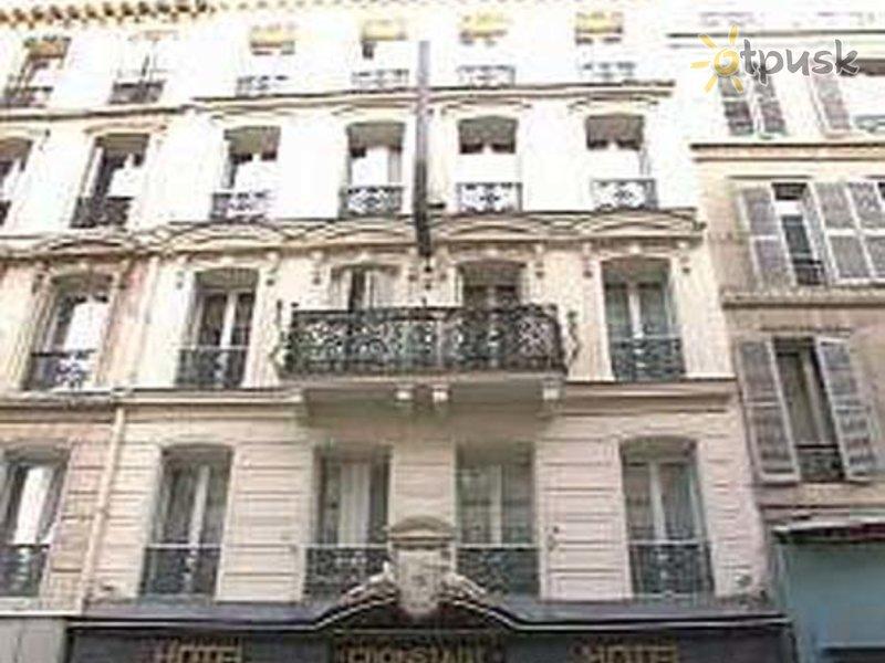 Отель Cronstadt 2* Париж Франция